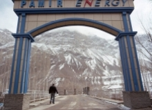 Switzerland provides $3.5 mln for subsidies and power consumption accounting in GBAO