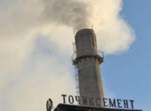 Dushanbe cement plant now owes $2.5 million to Czech insurance company