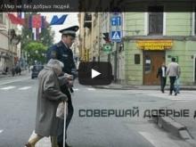 Ролик 19-летнего казахстанца взорвал интернет