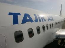 Лайнер «Таджик Эйр» совершил аварийную посадку в Худжанде (обновлено)