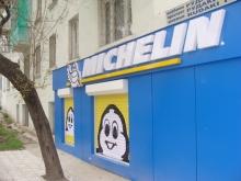 В Душанбе открыт первый фирменный шоу-рум шин MICHELIN