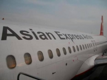 Asian Express Airline reportedly granted operating license