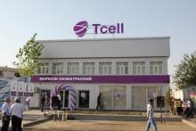 В Кулябе состоялось открытие филиала и Центра обслуживания компании Tcell