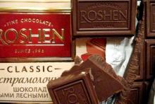 «Таджикстандарт»: Продукция Roshen соответствует стандартам качества