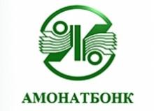 «Амонатбанк» приступил к обмену локальных платежных карт