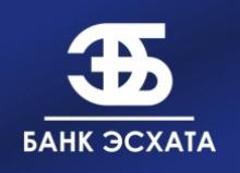 «Банк Эсхата» продолжает акцию Юнистрим для своих клиентов