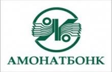 «Амонатбонк» провел торжественное собрание в честь 22-летия независимости РТ