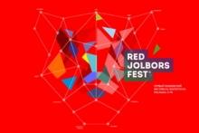 Red Jolbors Fest: доступны билеты на Центральноазиатский фестиваль маркетинга и рекламы