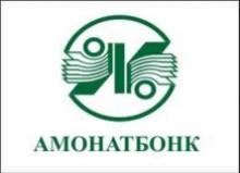 «Амонатбонк» избран банком председателем МБО ШОС на 2013 – 2014 годы