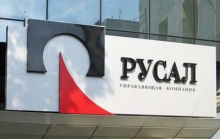 RusAl intends to disclose all secrets of the supply of alumina to Tajikistan