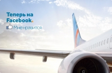 flydubai announces the launch of its official Facebook page