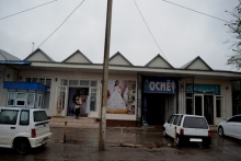 Суд конфисковал рынок «Саховат» у Кабири
