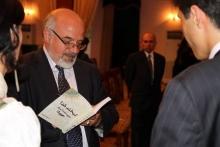 Посол Афганистана представил свою книгу «Лабханди Худо»