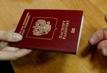 Хотят ли жители Таджикистана получить российское гражданство в упрощенной форме?