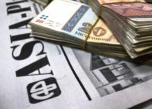 Суд не удовлетворил апелляцию газеты «Азия-Плюс»