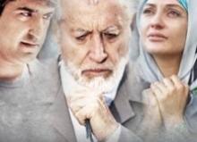 Народный артист Таджикистана получил награду 33-го Международного кинофестиваля «Фаджр»