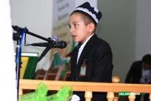 В Таджикистане проходит конкурс чтецов Корана