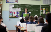 Инклюзия в Таджикистане: образование без барьеров (мультимедийный лонгрид)