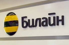 Beeline намерен продать коммуникационные вышки в Таджикистане