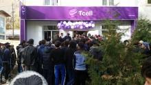 Новый эксклюзивный офис компании Tcell в Хороге