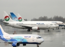 Aviation Company of Tajikistan split up into two separate entities