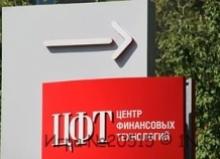 CFT opens its office in Tajik capital