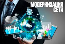 «МегаФон» инвестирует в мобильный интернет