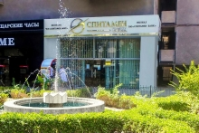 Spitamen Bank renovates fountain in Dushanbe
