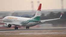 «Сомон Эйр» приостанавливает на неопределенное время полеты в Кабул и Лахор