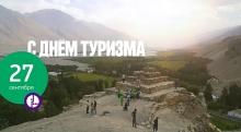 «МегаФон» помогает развивать туризм в Таджикистане