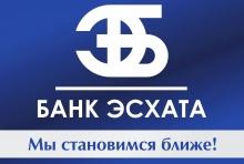 Об изменении комиссии за исполнение внешних платежей для финансовых институтов в рамках проекта «Банк для Банков»