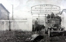 Первенцы таджикской промышленности
