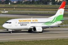 На первый рейс Душанбе-Ташкент было продано 14 билетов