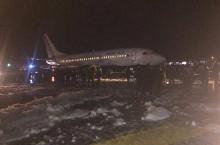 Пассажиры авиарейса 645: все уповали на Аллаха и экипаж