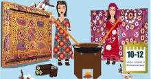 Правильно встречаем Навруз: гаданием и перепрыгиванием через костер