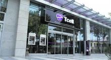 Компания Tcell отмечена Сертификатами соответствия на Систему менеджмента качества