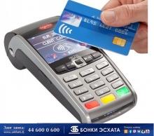 Теперь оплачивать покупки стало доступно и с картами VISA