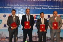 Международный Банк Таджикистана будет сотрудничать с Union Pay International