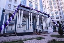 Итальянская клиника красоты PROMOITALIA открыла свои двери в Душанбе