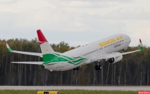 Tajikistan's privately owned airlines joins IATA