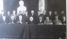 Первая конференция: перелом в развитии таджикской науки