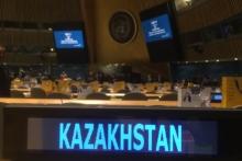 Казахстан дебютировал в Совете Безопасности ООН