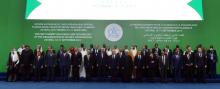 «Эта встреча оставит свой след в истории ислама». В Астане впервые прошел саммит ОИС по науке и технологиям