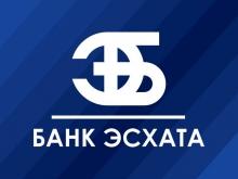 В рамках проекта КЛИМАДАПТ кредитные эксперты Банка Эсхата получили награды
