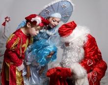 Почем и где Деда Мороза заказывать будем?