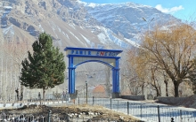 Первому государственно-частному партнерству Таджикистана исполняется 15 лет
