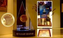 Банк Эсхата получил премию «Бренд года-2017»