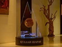 Компания Tcell удостоена золота в премии
