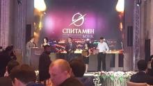 «Золотой Бренд Года 2017» у ЗАО «Спитамен Банк»