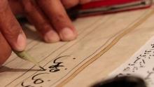 Модное искусство: для чего нынче используется каллиграфия в Узбекистане?